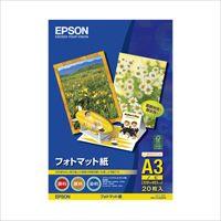 エプソン フォトマット紙 KA3N20PM A3ノビ 20枚(10セット)