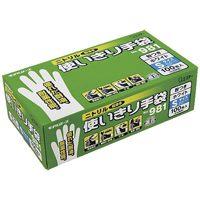 エステー ニトリル手袋 粉付 No981 S 1箱(10セット)