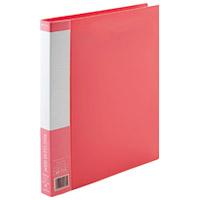 ジョインテックス 赤10冊 リング式クリアーブック 赤10冊 ジョインテックス D051J-10RD(10セット), モノコト(インテリア雑貨):b436b6c5 --- sunward.msk.ru