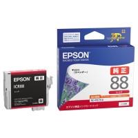 エプソン インクカートリッジ ICR88 レッド(10セット)