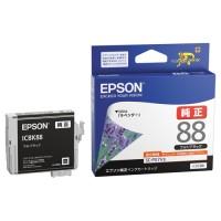 エプソン インクカートリッジ ICBK88フォトブラック(10セット)