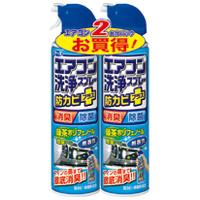 アース製薬 エアコン洗浄スプレー2本パック 無香性(10セット)