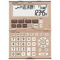 シャープエレクトロニクスマーケティング 金融電卓 EL-K632X(10セット)