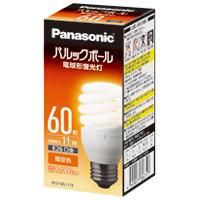 Panasonic 電球型蛍光灯 D60形 電球色 EFD15EL11E(5セット)