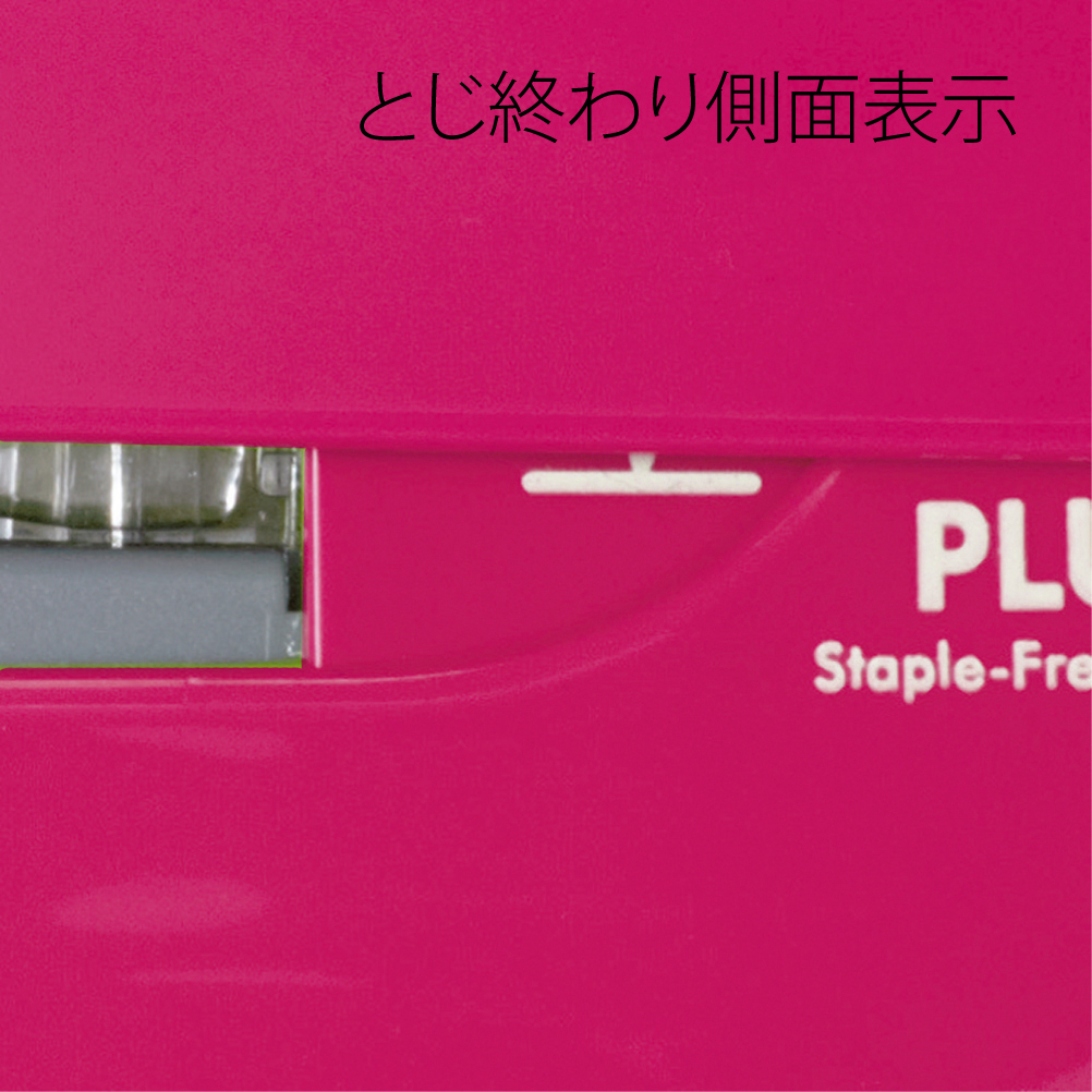 普拉斯佩公園私刑SL-106NB粉紅