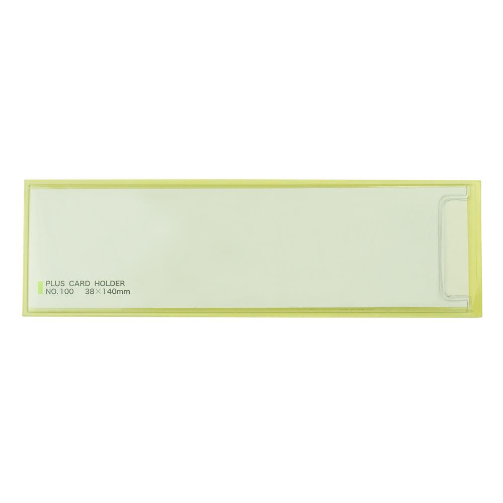 プラス 粘着剤付カードホルダー LA-100ST 100枚(10セット)
