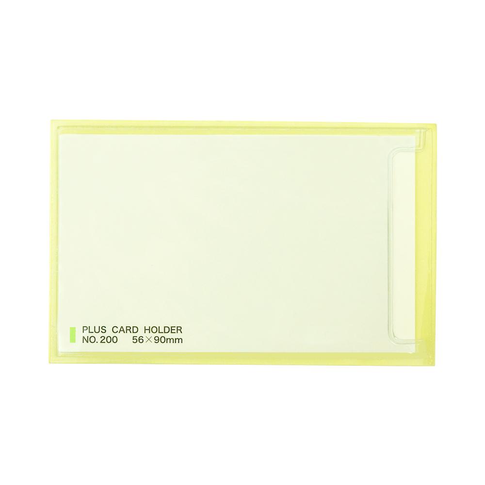 プラス 粘着剤付カードホルダー LA-200ST 100枚(10セット)