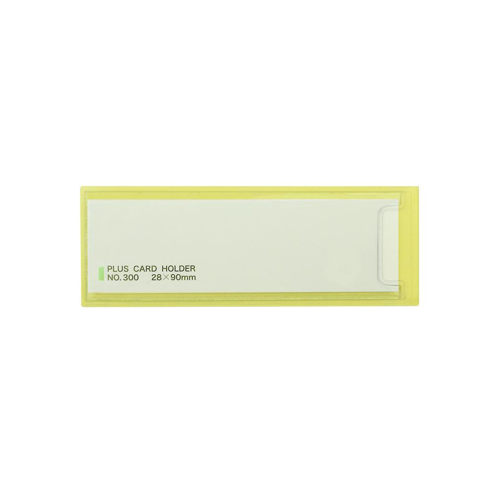 プラス 粘着剤付カードホルダー LA-300ST 100枚(10セット)