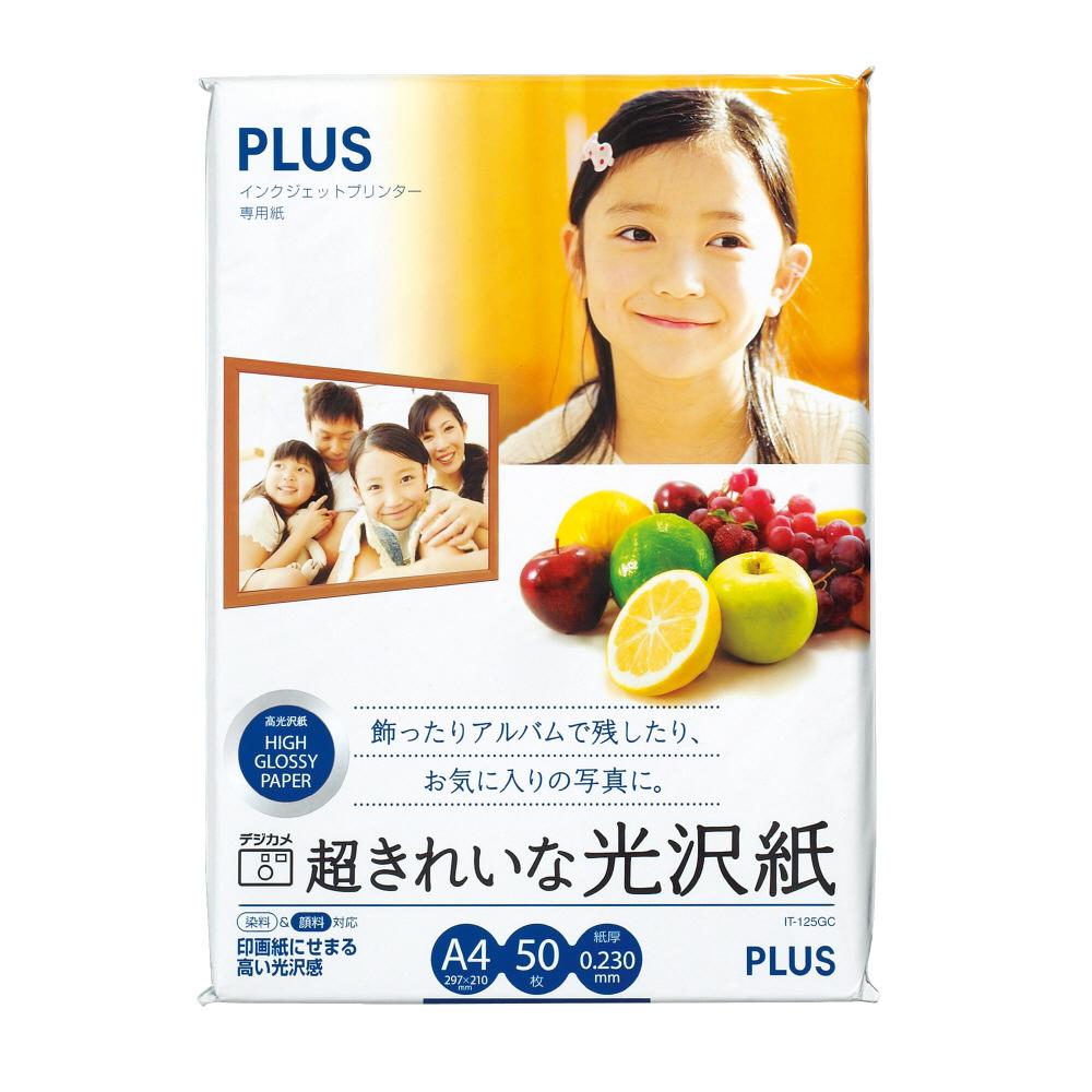 プラス 超きれいな光沢紙 IT-125GC A4 50枚(10セット)