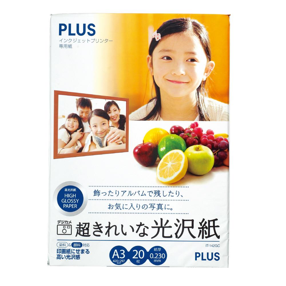 プラス 超きれいな光沢紙 IT-142GC A3 20枚(10セット)