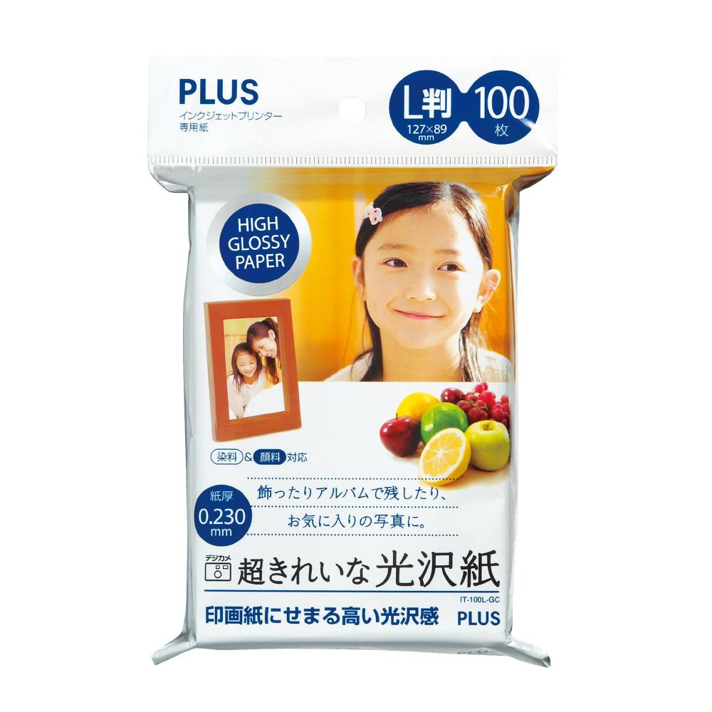 プラス 超きれいな光沢紙 IT-100L-GC L判 100枚(10セット)
