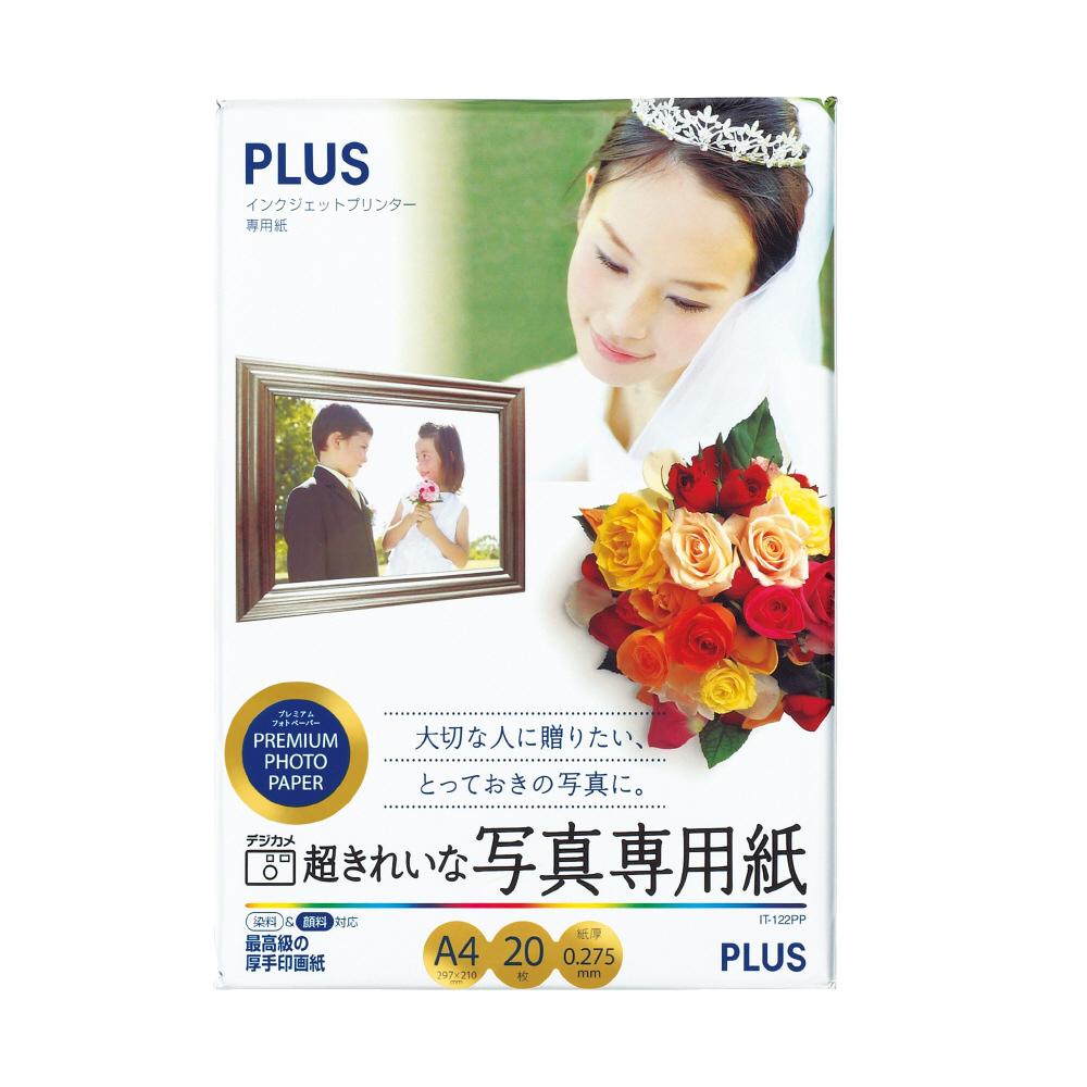 プラス 超きれい写真用紙 IT-122PP A4 20枚(10セット)