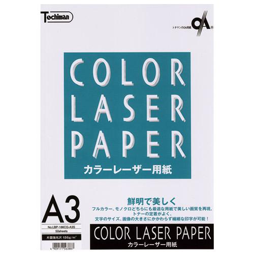 SAKAEテクニカルペーパー カラーレーザー用紙LBP186CGA3S4909171563887(10セット)