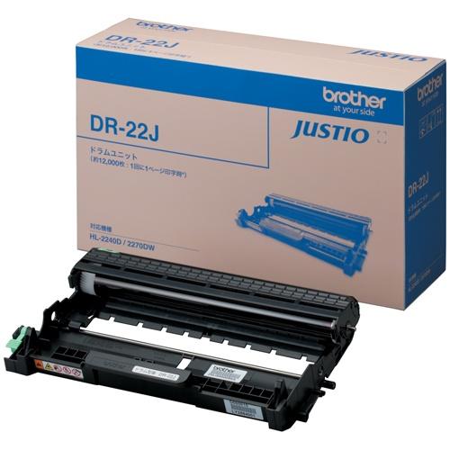 ブラザー ドラムユニット DR-22J 4977766689373(10セット)