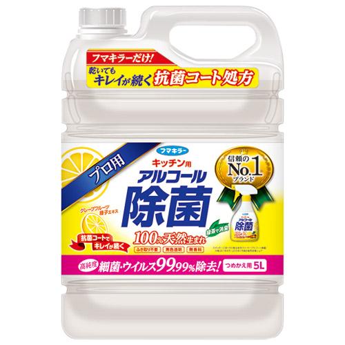 フマキラー キッチン用アルコール除菌スプレー 詰替 5L4902424440683(10セット)