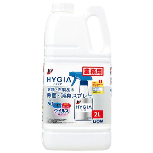 ライオン トップHYGIA 除菌・消臭スプレー 業務用 2L4903301204251(10セット)
