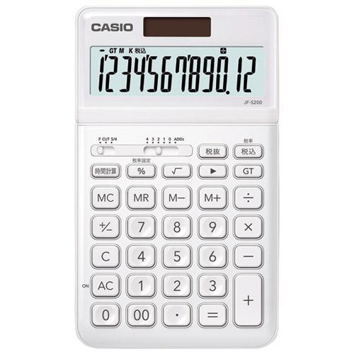 カシオ計算機 デザイン電卓 ホワイト JF-S200-WE-N 4549526604249(10セット)