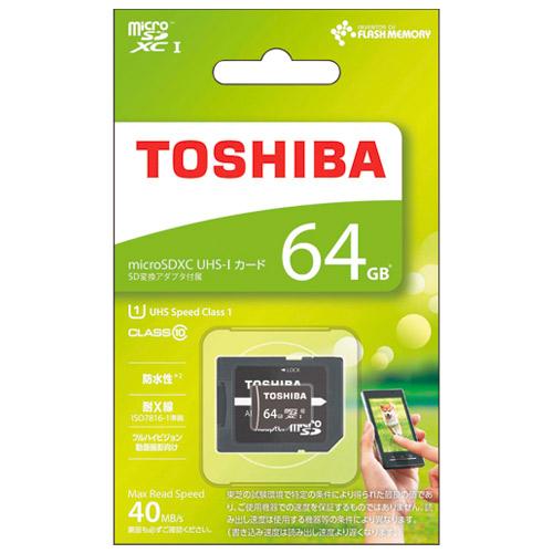 東芝 microSDHCカード 64GB MSDAR40N64G 4562131648309(10セット)