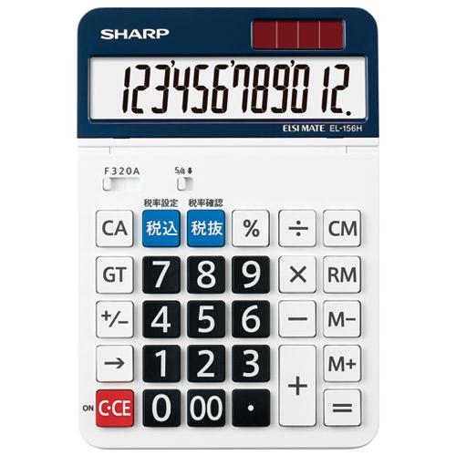 シャープエレクトロニクスマーケティング 電卓 12桁 EL-156HX 4974019934501(10セット)