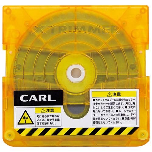 カール事務器 トリマー替刃 ミシン目 TRC-610 4971760401184(10セット)