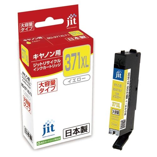ジット リサイクルインクJIT-C371YXL 4530966703913(10セット)