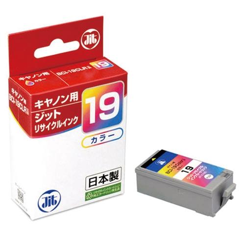 ジット リサイクルインクJIT-C19C 4530966701124(10セット)
