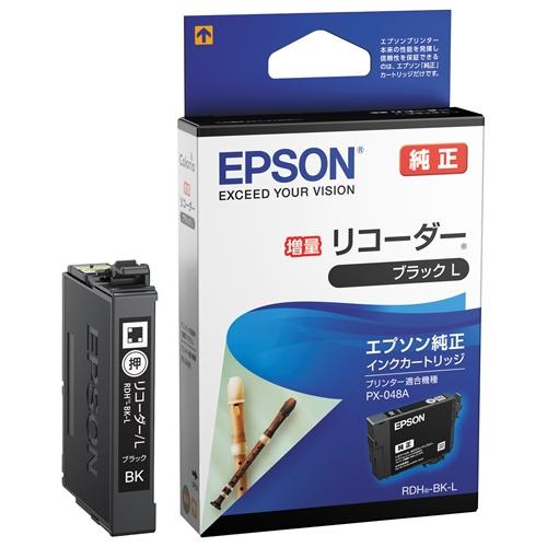 エプソン インクカートリッジRDH-BK-LブラックL 4988617228436(10セット)