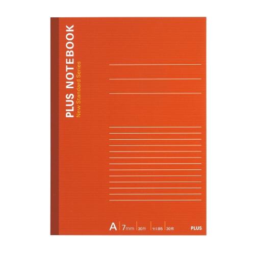 プラス ノートブック NO-003AS-10CP B5 A罫 10冊(10セット)