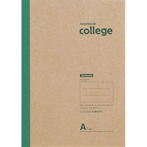 キョクトウ・アソシエイツ カレッジノート CL3A セミB5 普通罫10冊(10セット)