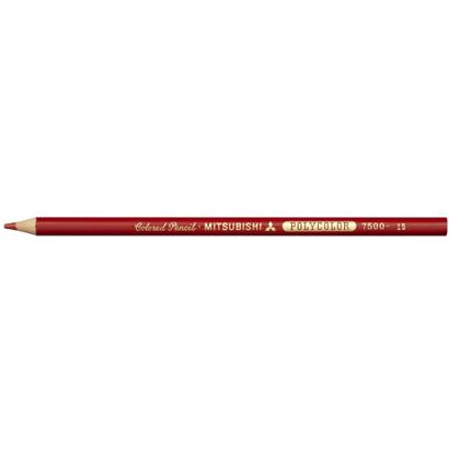 【箱買い商品 / 一箱120セット】ミツビシ ポリカラー 赤 K7500 15 (納期優先の為単品詰合せの場合が御座います)