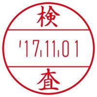 サンビー プチコールプロ15 PTP-15P 検査(10セット)