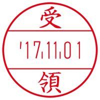 サンビー プチコールプロ15 PTP-15H 受領(10セット)