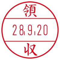 サンビー プチコールプロ15 PTP-15K 領収(10セット)