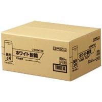 ジョインテックス ホワイト封筒ケント紙 長3 500枚 P281J-N3(10セット)