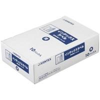 ジョインテックス インデックスラベルF付M青10P B056J-MB-10(10セット)