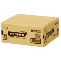 ジョインテックス クラフト封筒 長4 500枚 P283J-N4(10セット)