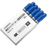 ジョインテックス 油性ツインマーカー太 青10本 H020J-BL-10(10セット)