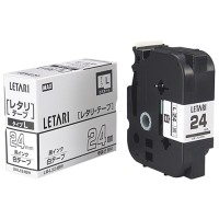 マックス 文字テープ LM-L524BW 白に黒文字 24mm(10セット)