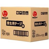 ジョインテックス 養生用テープ 50mm*25m 緑30巻 B295J-G30(10セット)