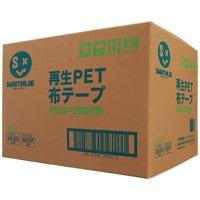 ジョインテックス 再生PET布テープ 30巻 B531J-30(10セット)