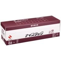 ニチバン ナイスタックブンボックス NWBB-N30(5セット)