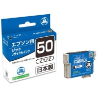 ジット リサイクルインク JIT-E50BZ ブラック 4530966701056(10セット)