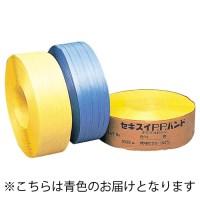セキスイ PPバンド 手締め用 15×1000ESS 青(5セット)