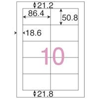 ジョインテックス OAラベルレーザー用SE 500枚 10面 A123J(10セット)