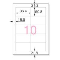 ジョインテックス OAラベル Sエコノミー 10面 500枚 A104J(10セット)