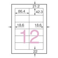 ジョインテックス OAラベル Sエコノミー 12面 500枚 A105J(10セット)