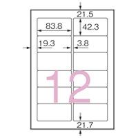 ジョインテックス OAラベル Sエコノミー 12面 500枚 A106J(10セット)
