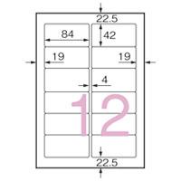 ジョインテックス OAラベル Sエコノミー 12面 500枚 A107J(10セット)