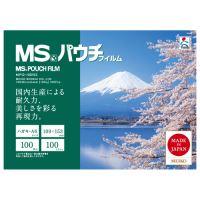 明光商会 パウチフイルム MP10-109153 A6 100枚(10セット)