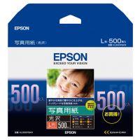 エプソン 写真用紙 光沢 KL500PSKR L判 500枚(5セット)